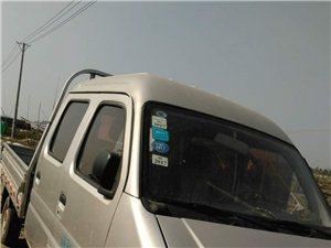 出售长安货车双排车厢2.6米