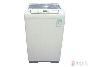 唐山路北 修理燃氣灶 洗衣機 熱水器 微波爐