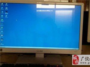 低价出售27寸大屏幕白色一体机