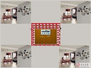 博爱家园电梯房3室2厅1卫1500元/月