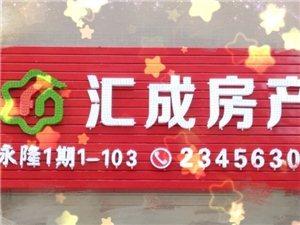三江豪苑53平方小二房,光线充足