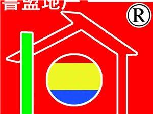 2-2009京博花苑2室2厅1卫49万元