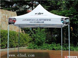 广州帐篷 折叠帐篷  广告帐篷  广州折叠帐篷厂直销