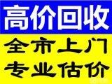 镇江网吧电脑回收镇江公司电脑回收镇江二手电脑回收