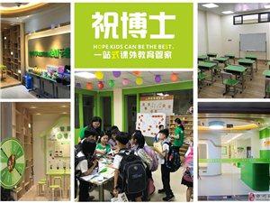 秦皇島開一家學生小飯桌托管中心賺錢嗎