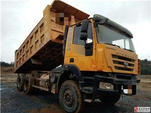 红岩340马力8档箱斯太尔加强桥车厢5.6米