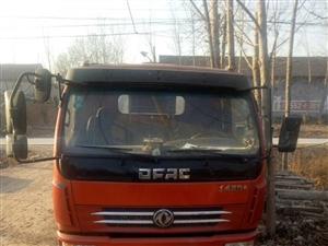 转让个人平板货车一辆,手续齐全,无事故