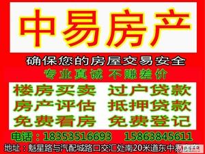 金晖丽景苑3-4楼复式418.77平米毛坯198万元