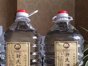 过年送父母的酒还有泡药酒一定要选猿之醇酒坊纯粮食酒
