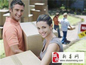 居民搬家 空调移机 公司搬家 搬家搬场 长途搬家搬