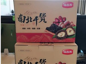 春节坚果炒货、蜜饯果干、南北干货、果蔬脆