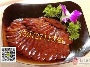 杨姐家最后一批特产:香辣香肠、豆豉、豆腐乳、榨辣椒、�崭�..