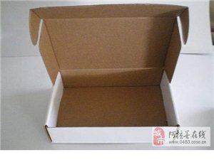 瓦楞紙箱包裝