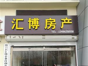 天元上东城3室1厅1卫95万元