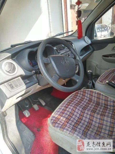 长安商务车出售