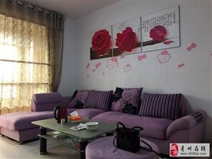 阳光花园3楼2室2厅90平精装家具家电齐全