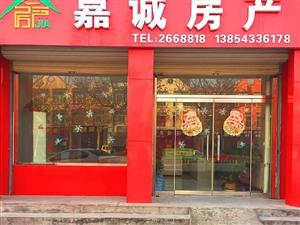 6854天元上东城吉房出售