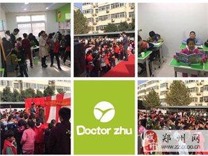 在柳州开作业午托班有哪些好的品牌