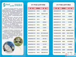 南京航空航天大学本科提升无锡站