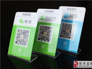 嘉旺专业UV打印瓷砖亚克力玻璃PVC不锈钢门业材质