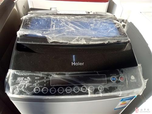 二手海爾洗衣機