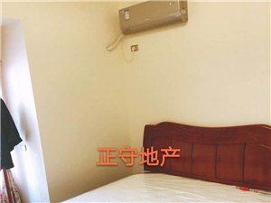 出售环彬白帝天下小高层3室2卫2厅143平米