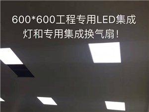 供应LED工程格栅灯