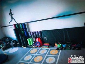 塑健定制健身工作室