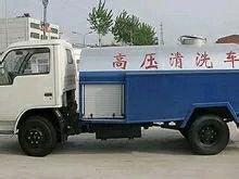 南京管道高压清洗;排污管道清洗