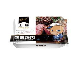 牛麻豆烤肉−−齊齊哈爾可以帶走的烤肉