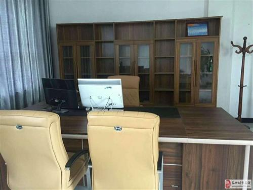 现有一批高档办公家具桌椅出售