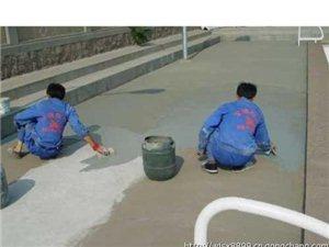 誠信防水補修
