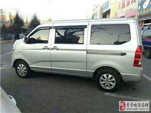 五菱荣光S2014款出售