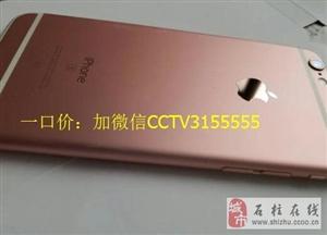 iphone6s苹果6S手机玫瑰金6S玫瑰金