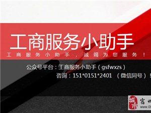 北京售电公司转让的费用