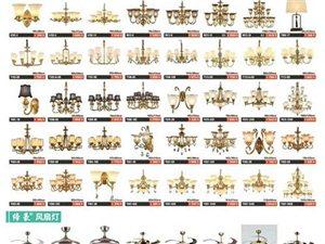 供應各種裝飾燈具