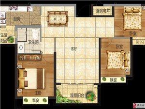 三室两厅一卫  建筑面积:107.37平米