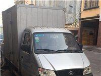 出售东兴自用带保温厢小货车一辆