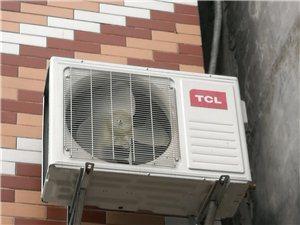 转让TCL大1.5匹空调
