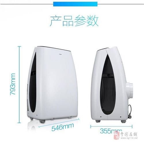 出售移动空调一台