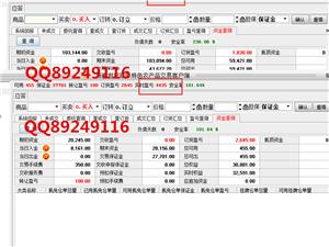 指南针行情分析    遵义指南针本地交易室带单操作