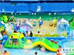 重庆室内儿童水上乐园设备厂家运营事项――尖尖角水上