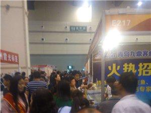 2018江苏糖酒会|南京高端食品展|华东食品博览会