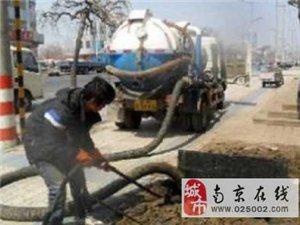 南京化粪池清理;高压清洗工业管道
