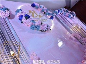 彩神川下载婚礼、彩神川下载婚庆、做预算内的婚礼。