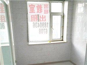 2室2厅1卫18000元/年