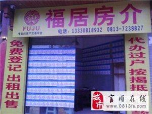 8215吉安庄旺铺出售58万元