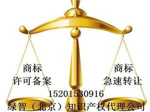 雕刻定瓷泥塑手工藝品農產品商標專利版權保護