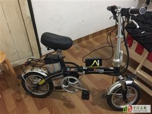 折叠式电动自行车