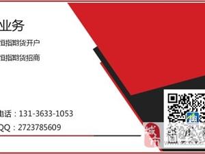和讯操盘宝 邀请码40700_恒生指数代理咨询